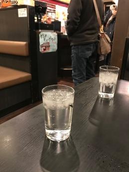若丸 (2)