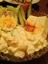 トンボ 豆腐サラダ
