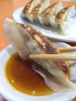 王将 餃子 (1)