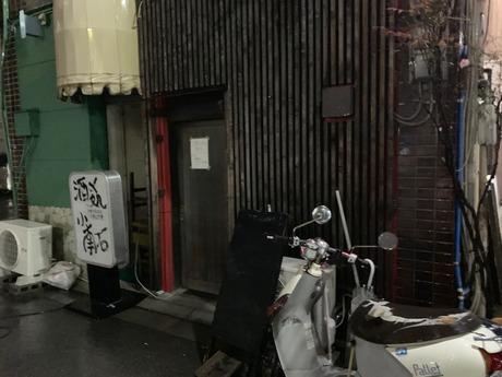 コなんなんnight (1)