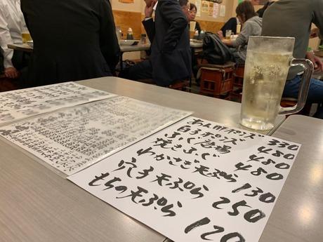 むーちゃん10月 (2)