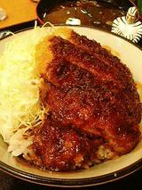 味噌カツ丼(950円)