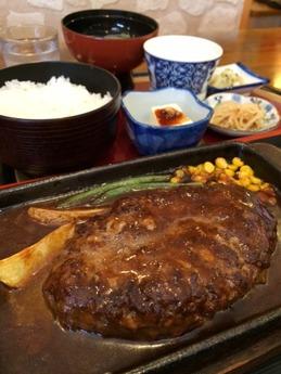 庄楽 グリルハンバーグ定食 870円