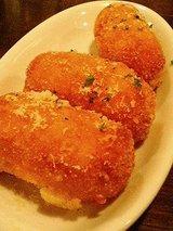 イルアルバータ じゃがいもとパルメザンチーズのコロッケ