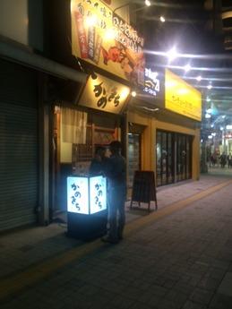 かめきち外 (1)