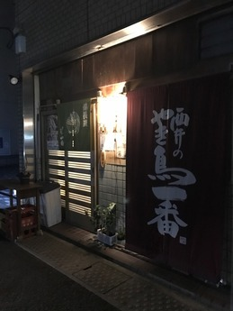 西井で打上げ (1)
