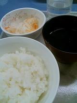 B定食(540円)