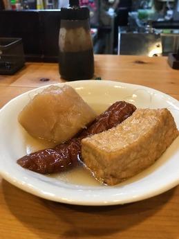 空麦 (3)