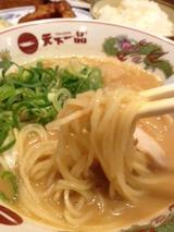 天下一品姫路店 唐揚げ定食 940円