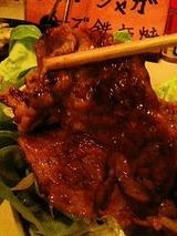串安 生姜焼き