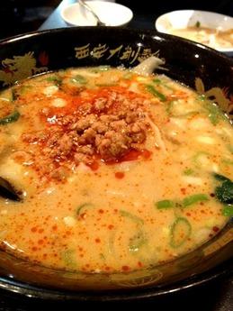 西安刀削麺 刀削麺