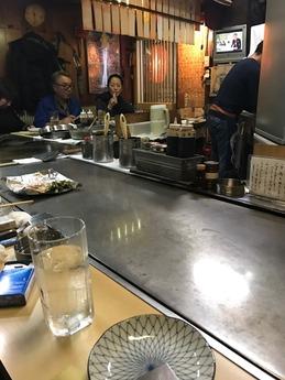 魚町加藤 (2)