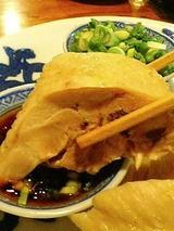 てんじく 台湾蒸し鶏 430円