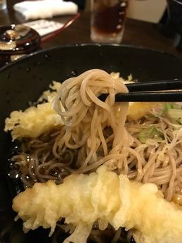 うっかり八兵衛 (4)