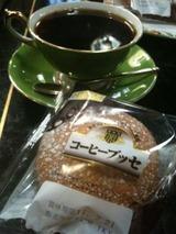 幸 珈琲とコーヒーブッセ