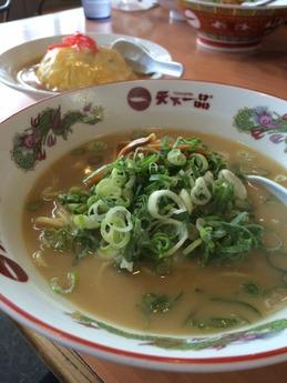 三田テンイチ (3)