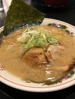 若丸 (3)