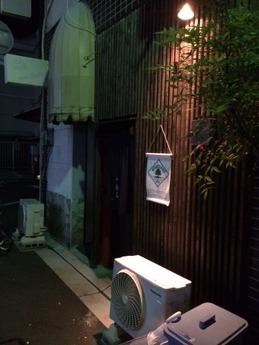こなんせき (1)