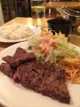 トライ サーロインステーキ定食 1200円