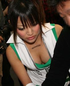胸チラ画像00564