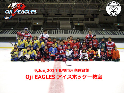 Oji_EAGLES_2