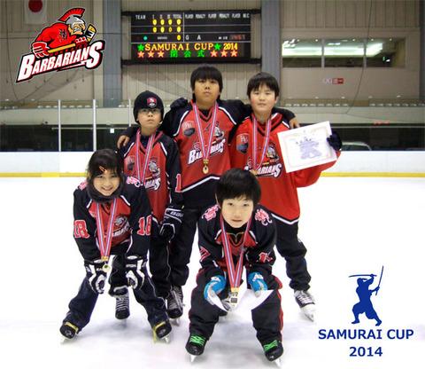 samurai_cup2014_2