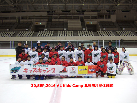 16-17_KidsCamp2