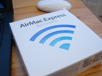 airmac