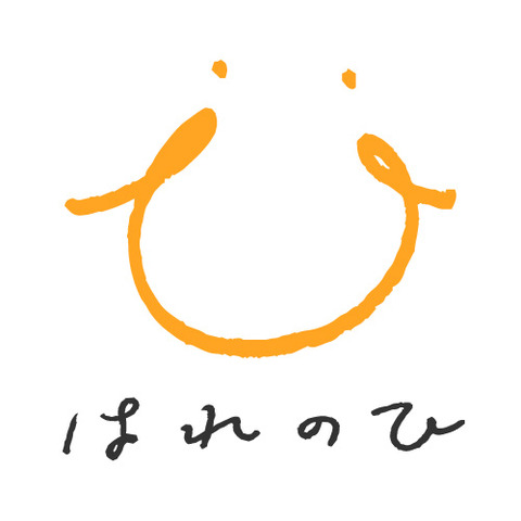 はれのひ_ロゴ_02