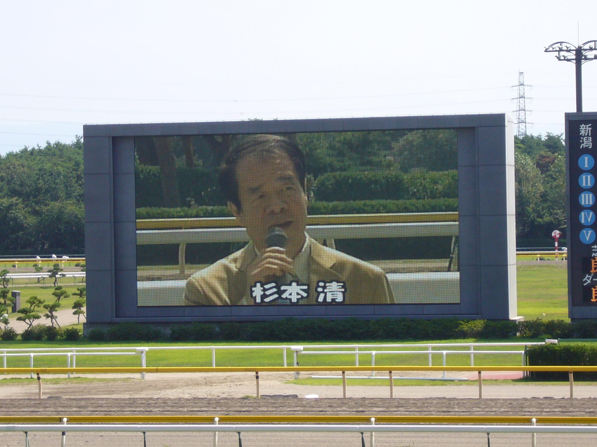 杉本清の画像 p1_10