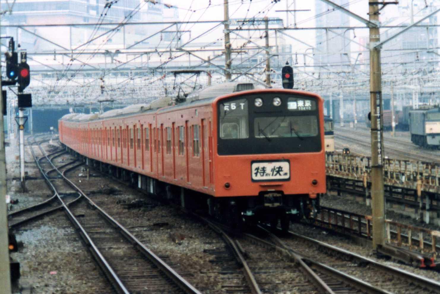 風来狐の鉄道雑記また今日は201系に乗りました。+知人の方に貸して頂いた写真(201系)                 風来狐
