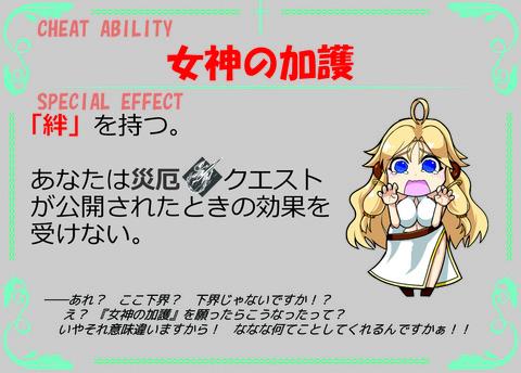 残念女神-01