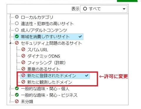 webfilter01