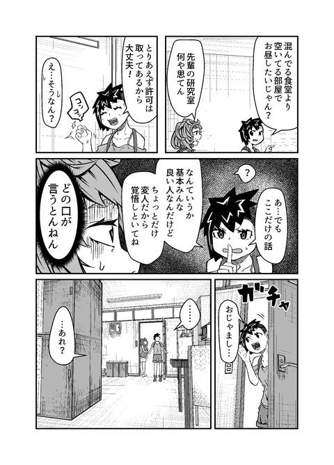 146-サンドイッチ_002