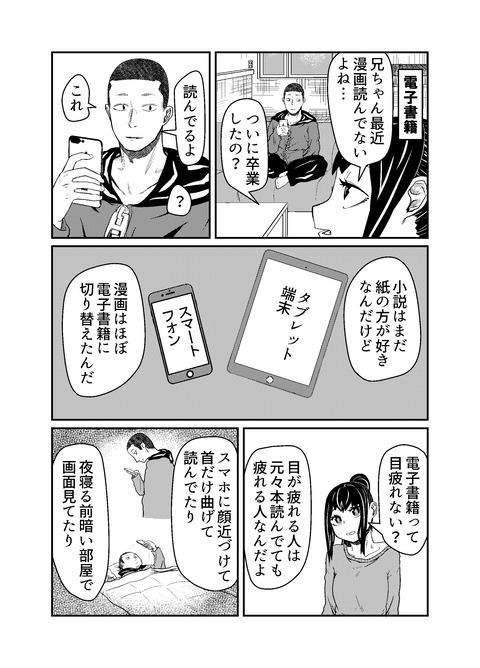 134-電子書籍_001