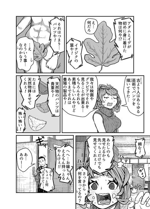 146-サンドイッチ_007