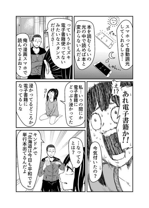 134-電子書籍_002