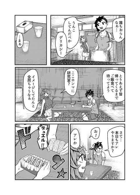146-サンドイッチ_003