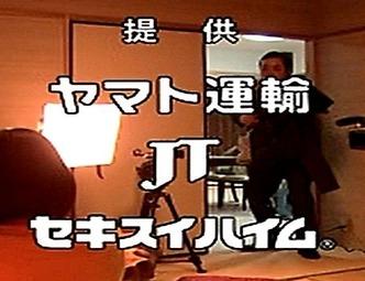 ナニワ金融道3
