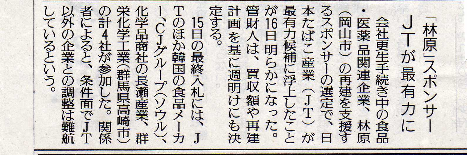 岸辺のアルバム by造反有理:2011年08月 - livedoor Blog(ブログ)