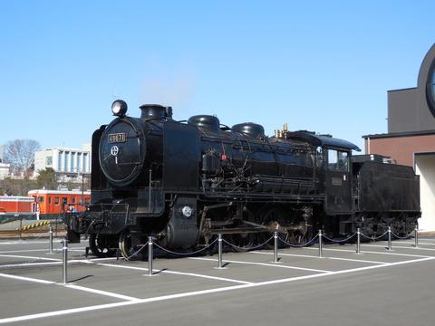 DSCN7335