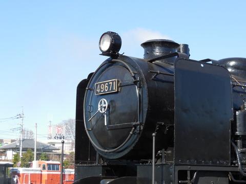 DSCN7339