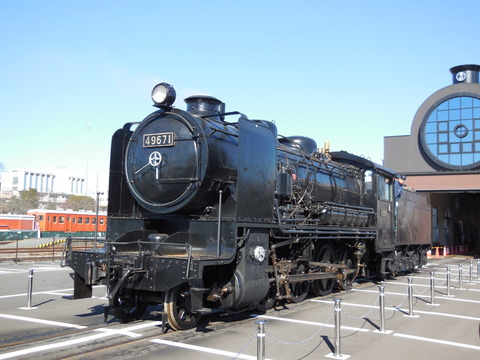 DSCN7338