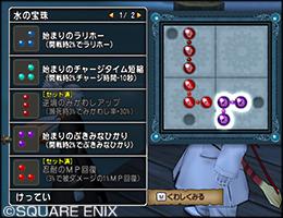 guide4_39_09