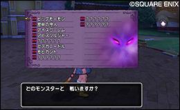guide4_37_03