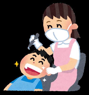 【悲報】歯茎の中の歯石取りとんでもなく痛い