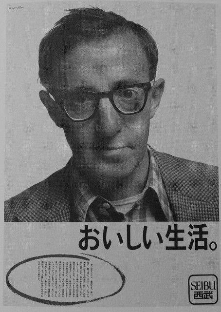 コピーライター達が選んだ、日本の名作広告コピーベスト10wwwww