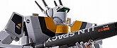DX超合金 初回限定版VF-1S バルキリー ロイ・フォッカースペシャル