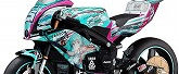 �졼���ߥ� ex:ride Spride.06 TT��13 (�Υ����� ABS�������Ѥߴ�����)
