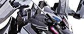 DX超合金 マクロスデルタ 劇場版VF-31Fジークフリード(メッサー・イーレフェルト/ハヤテ・インメルマン搭乗機)